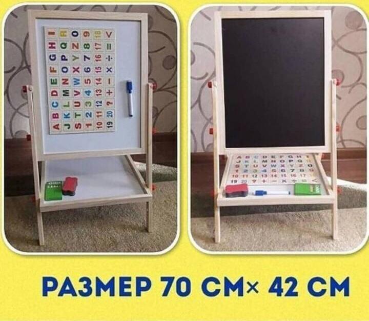 Доска для детского творчества 70х42 см