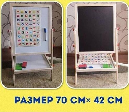 Доска для детского творчества 70х42 см, фото 2
