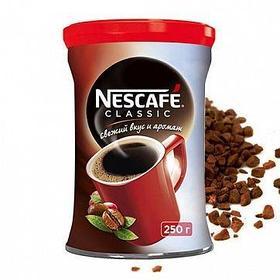 Кофе растворимый Nescafe Classic, 250 гр, жестяная банка