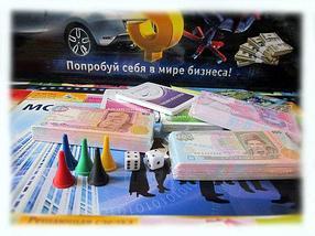 Игра настольная экономическая Ranok Creative «Монополия», фото 2