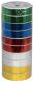 Металлизированная лента (на картонной катушке), для праздничной упаковки, цвета в ассортименте
