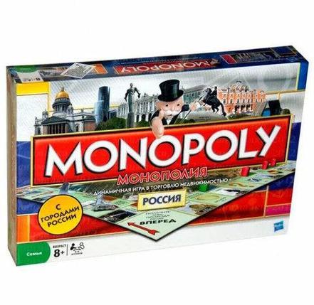 Игра настольная экономическая «Монополия» Россия, фото 2
