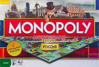 Игра настольная экономическая «Монополия» Россия, фото 3