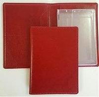 Обложка для документов, размер 100х140мм, цвет красный