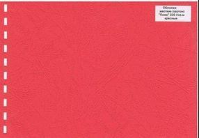 Обложка картон кожа ANTELOPE А4/100/230г красная