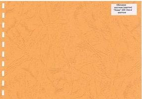 Обложка картон кожа iBind А4/100/230г оранжевый