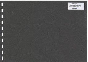Обложка картон кожа iBind А4/100/230г черный