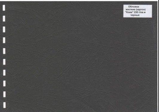 Обложка картон кожа iBind А4/100/230г черный, фото 2