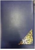 Папка презинтационная А4, цвет - темно синий