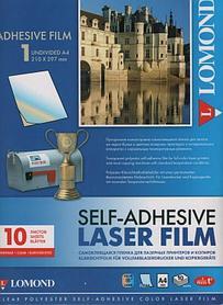Плёнка LOMOND Самоклеящаяся ( Прозрачная ) A4\10 для лазерной печати