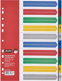 Разделитель пластиковый А4 цветной, 10 цв