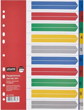 Разделитель пластиковый А4 цветной, 10 цв, фото 2