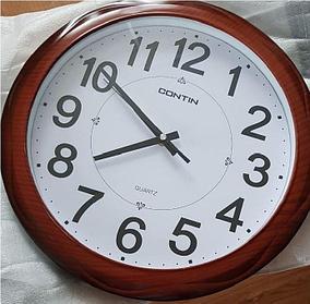 Часы настенные Красное дерево