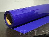 Флекс-плёнка (Flex) - Синий