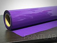 Флекс-плёнка (Flex) - Фиолетовый