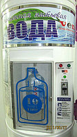 Автомат очистки воды Ven OFG-950/2100GPD б/у, фото 1
