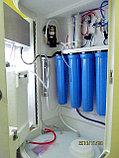 Автомат очистки воды Ven OFG-950/2100GPD б/у, фото 3