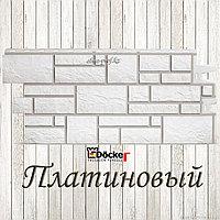 """Фасадная панель Дёке """"Burg"""" (Платиновый), фото 1"""