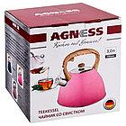Чайник со свистком Agness 3,0 л , фото 2