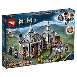 75947 Lego Harry Potter Хижина Хагрида: спасение Клювокрыла, Лего Гарри Поттер