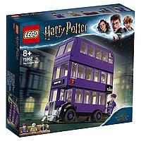 75957 Lego Harry Potter Автобус Ночной рыцарь, Лего Гарри Поттер
