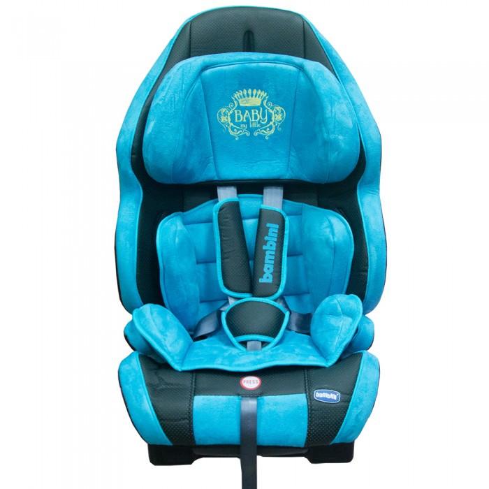 Автокресло Bertoni Cindy 9-36 кг Синий / Blue
