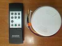 Выключатель дистанционный «Beamish» BY-3F, фото 1