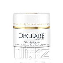 Сбалансированный крем с фитокомплексом DECLARE Skin Meditation Soothing & Balancing Cream 50 мл.