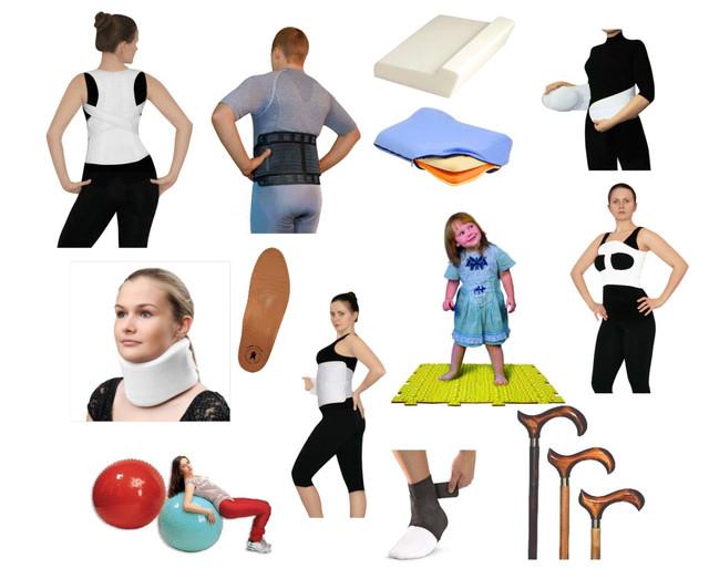 Ортопедические изделия и упражнения