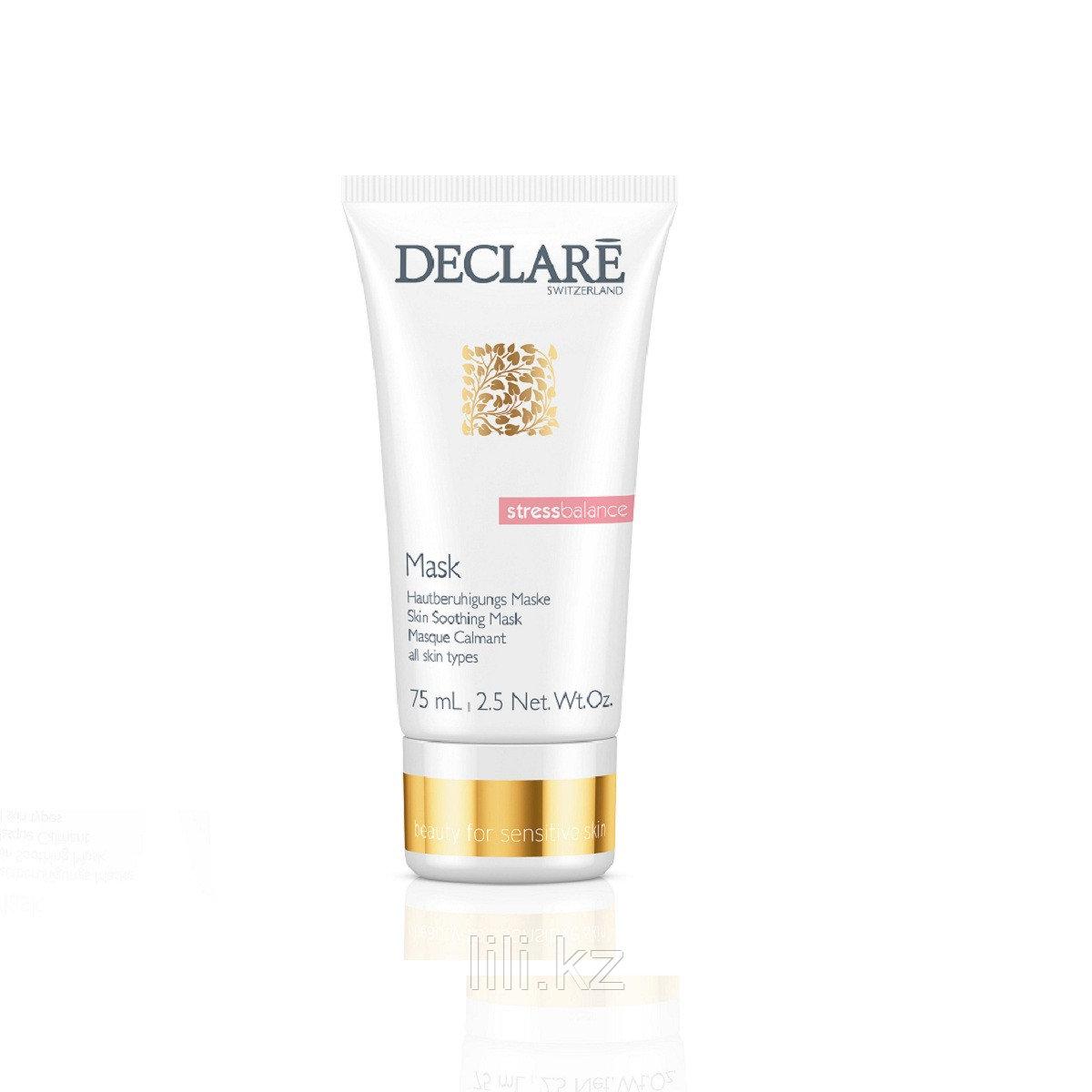 Успокаивающая маска - антистресс для всех типов кожи DECLARE Skin Soothing Mask 75 мл.