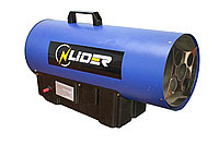Газовая пушка Nlider 30 кВт