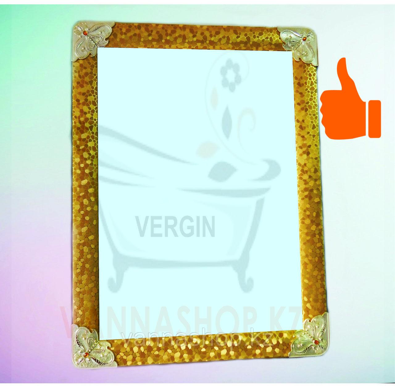 "Зеркало настенное ""ALROSA"""