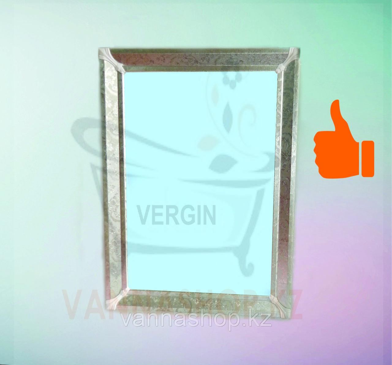 Зеркало настенное в рамке (Серый)
