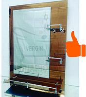 Зеркало настенное для ванной комнаты (Однотонный, коричневый)