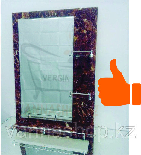 Зеркало настенное для ванной комнаты (мраморного цвета)