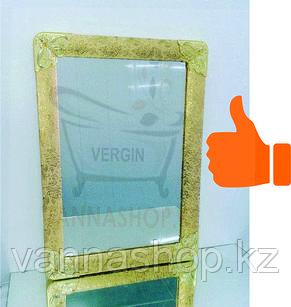 Зеркало настенное в рамке