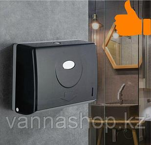 Диспенсер для бумажных полотенец черного цвета ( Z укладка)