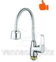 Однорычажный смеситель для кухни с гибким изливом (гаечный)