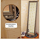 Напольное зеркало серебристого цвета в гипсовой рамке , фото 3