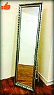 Напольное зеркало серебристого цвета в гипсовой рамке , фото 4