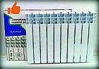 Радиатор отопления (Compozit) алюминиевый 10 секций 96/500, фото 3