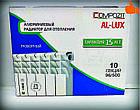 Радиатор отопления (Compozit) алюминиевый 10 секций 96/500, фото 5
