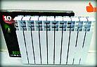 Радиатор отопления (Элегант) алюминиевый 10 секций 96/500., фото 3