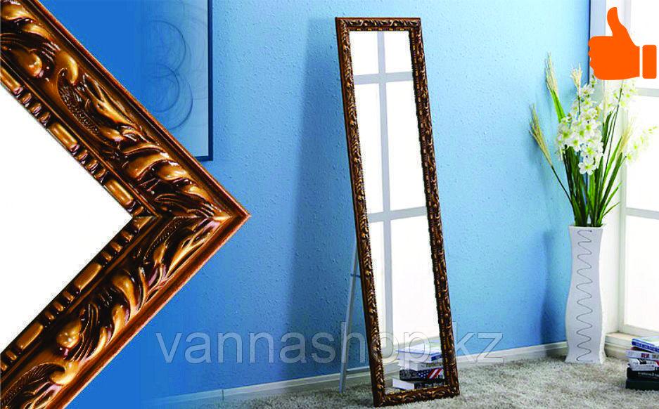 Напольное зеркало коричневого цвета в гипсовой рамке