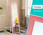Напольное зеркало розового цвета в гипсовой рамке, фото 3