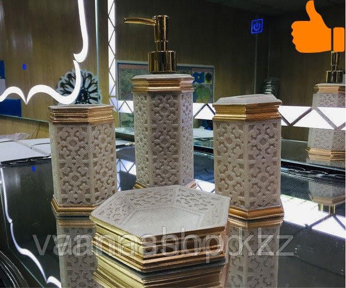 Фарфоровый набор для ванной (бежевый)