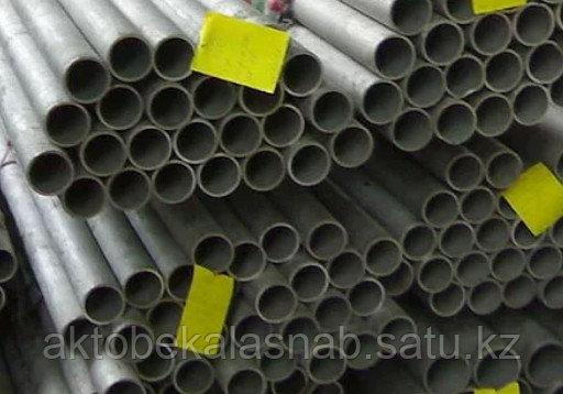 Труба стальная водогазопроводная 40 х 4,0