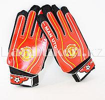 Перчатки вратарские футбольные Manchester United