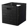 Ящик ,БУЛЛИГ черный ИКЕА, IKEA