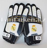 Перчатки вратарские футбольные Real Madrid